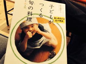 photo1 (3)_R